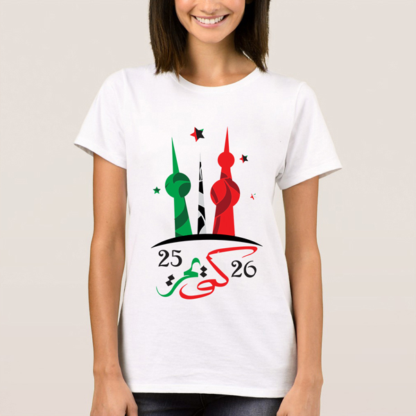 Kuwait Towers T-Shirts printing in beautiful colors and shades
