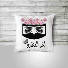 Custom Pillow with Gift Picture