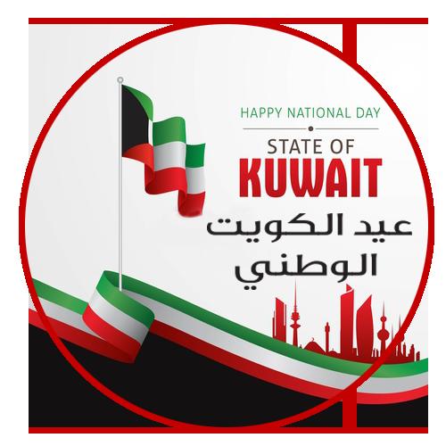Kuwait's Leading Store for Custom T-Shirt Printing Corporate