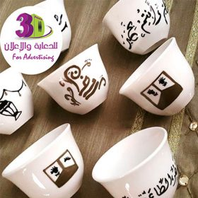 custom-printed-tea-cups