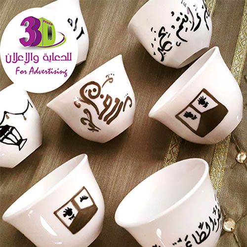 custom-printed-tea-cups